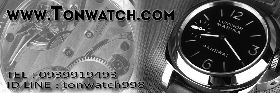 tonwatch