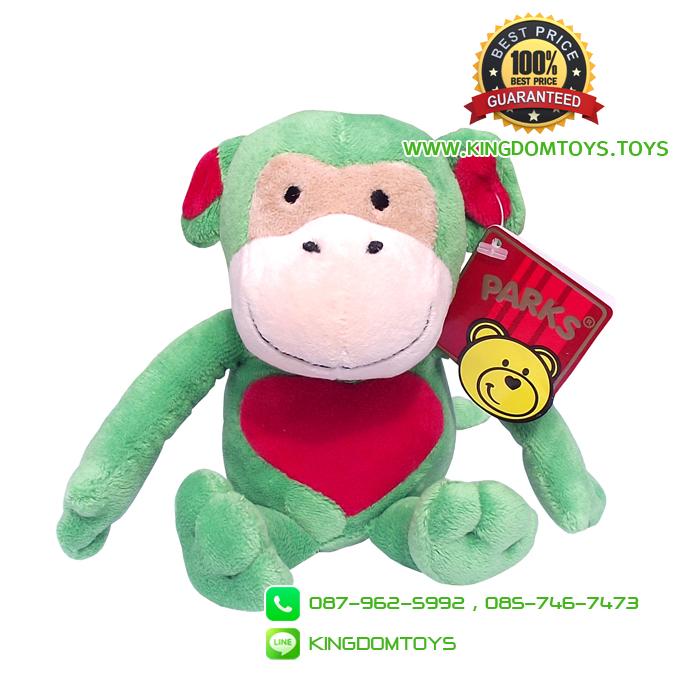 ตุ๊กตาลิงเขียว ท่านั่ง 6 นิ้ว [PARKS]