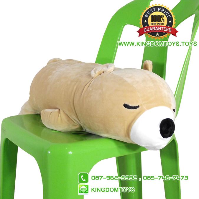 ตุ๊กตา หมีนุ่มนิ่ม สีน้ำตาลอ่อน 25 นิ้ว [HONEX]