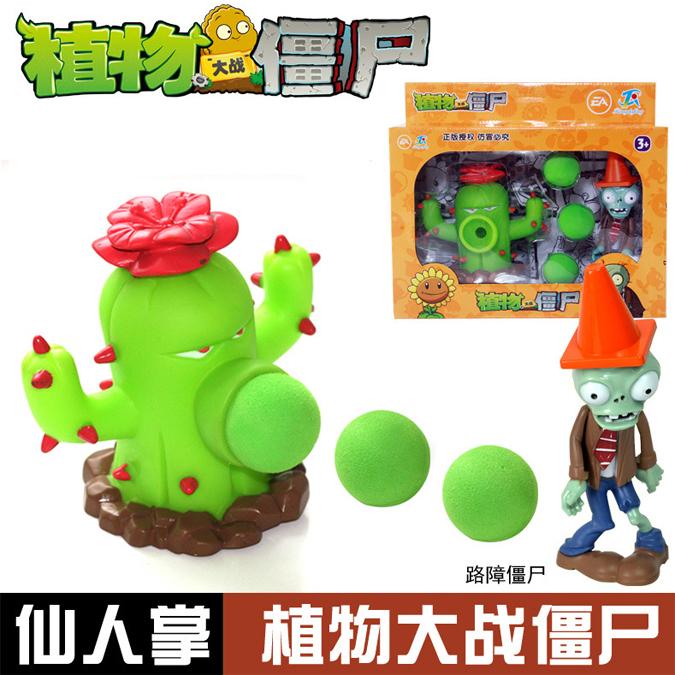 ปืนลูกกระสุน ตะบองเพชร กล่องเล็ก [Plants vs. Zombie]