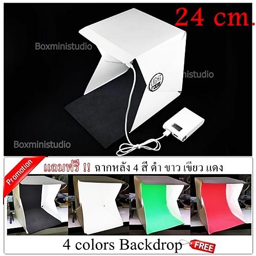 กล่องไฟถ่ายภาพสินค้า Light room (size 24 cm.) แถมฉากหลัง 4 สี