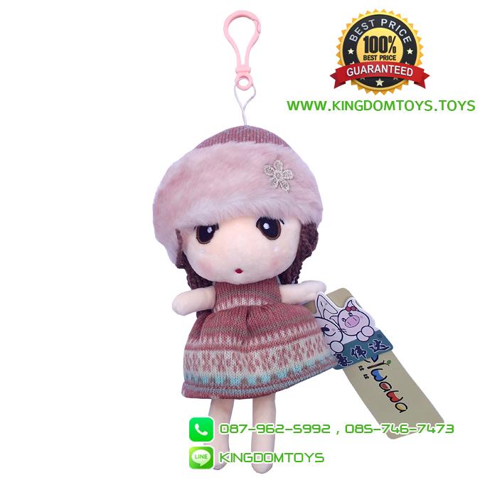 ตุ๊กตาเด็กผู้หญิงห้อยกระเป๋า ชุดสีชมพู 20 CM