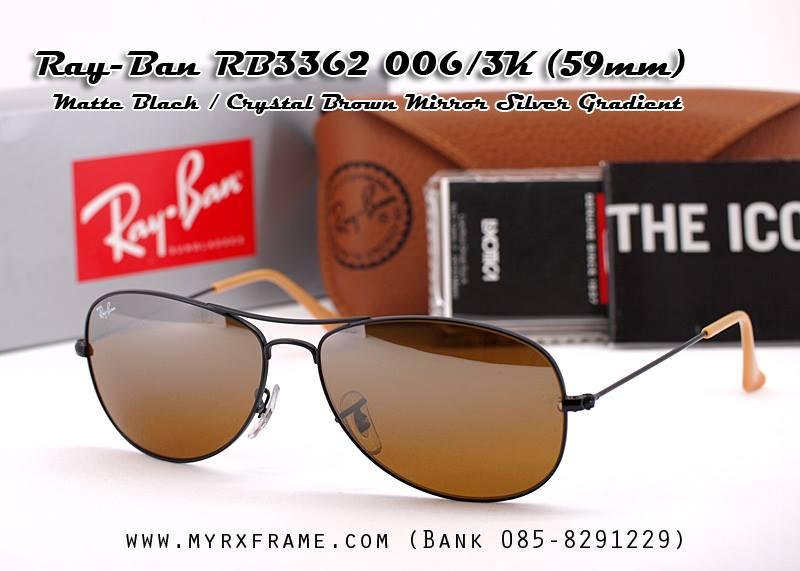 RayBan Caravan RB3362 006/3K (59mm)