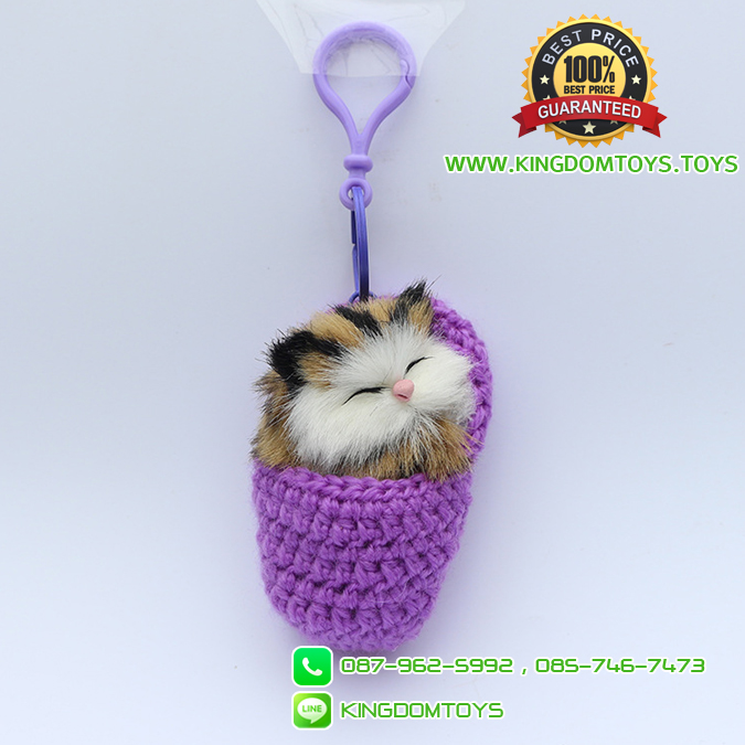 พวงกุญแจแมวนอนหลับในถุงเท้า สีม่วง 8x5 CM [มีเสียง]