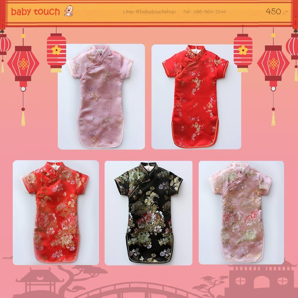Baby Touch ชุดเด็กตรุษจีนหญิง รุ่นพรีเมี่ยม ลายเหมยฮวา ( Clothes - DCGA_90)