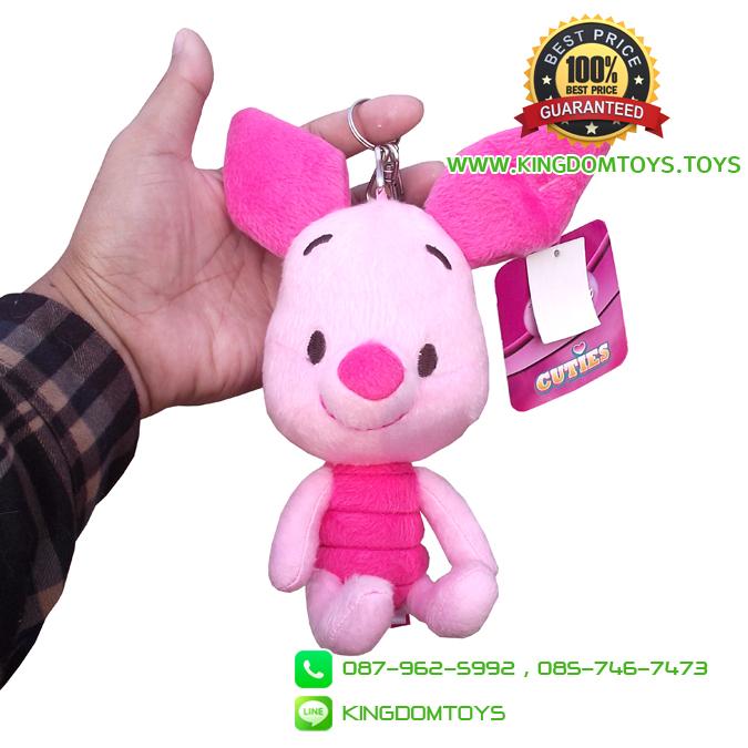 พวงกุญแจ Cutie Piglet 6.5 นิ้ว [Disney]