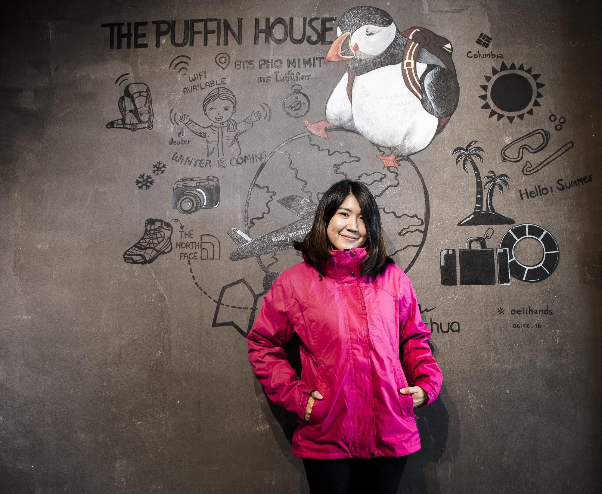 แจ็คเก็ตกันลม กันฝน (Windproof/Rain proof jacket)-The puffin house