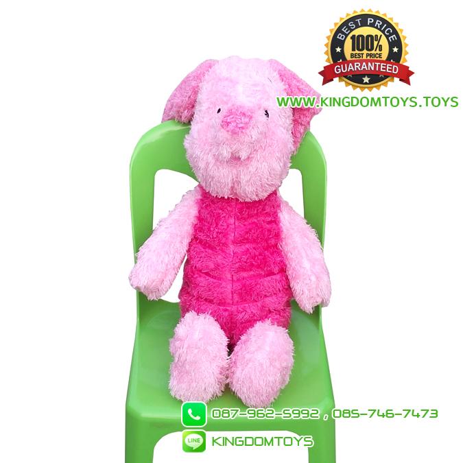 ตุ๊กตา พิกเล็ต Piglet S-Pile 24 นิ้ว [Disney]