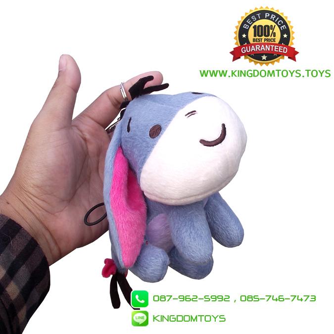 พวงกุญแจ Cutie EeYore 6.5 นิ้ว [Disney]