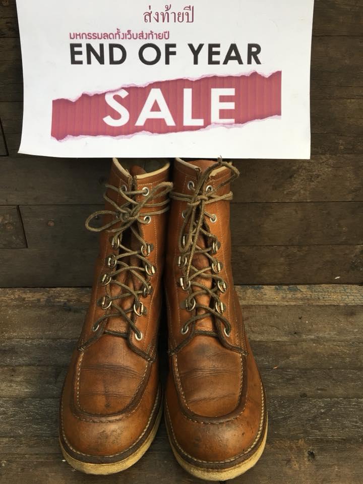 16.SALE#Vintage boot size 7