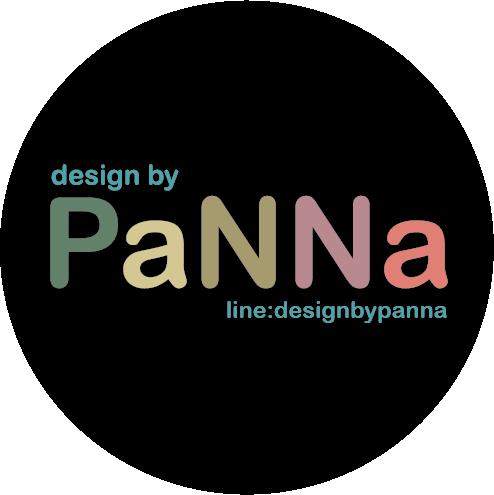 ติดต่อ-สอบถาม line : designbypanna