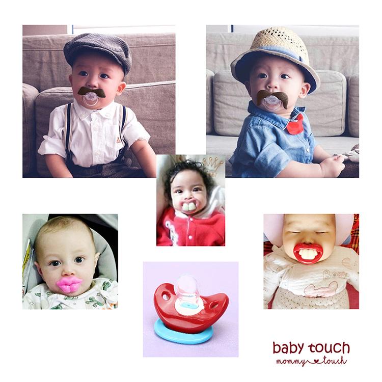 Baby Touch จุกหลอก แฟนซี แสนซน เบบี้ทัช (Pacifier - PF)