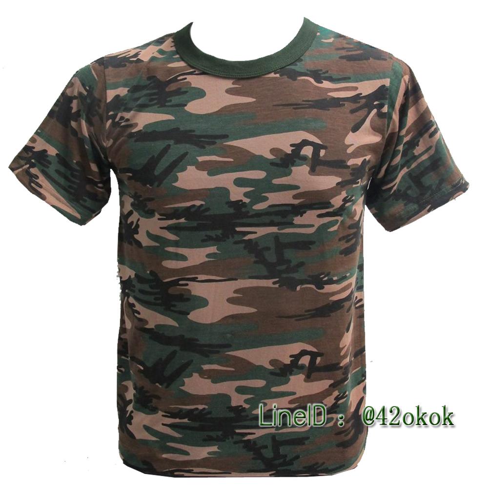 เสื้อยืดทหารแขนสั้น