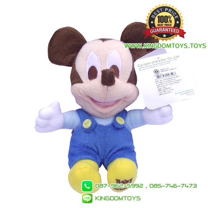 ตุ๊กตามิกกี้เมาส์ เบบี้ ชุดเอี๊ยม TC 7 นิ้ว [Disney]