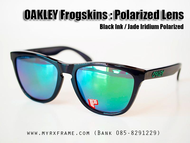 Oakley Frogskins : Polarized Collection - Black Ink / Jade Iridium Polarized Lens