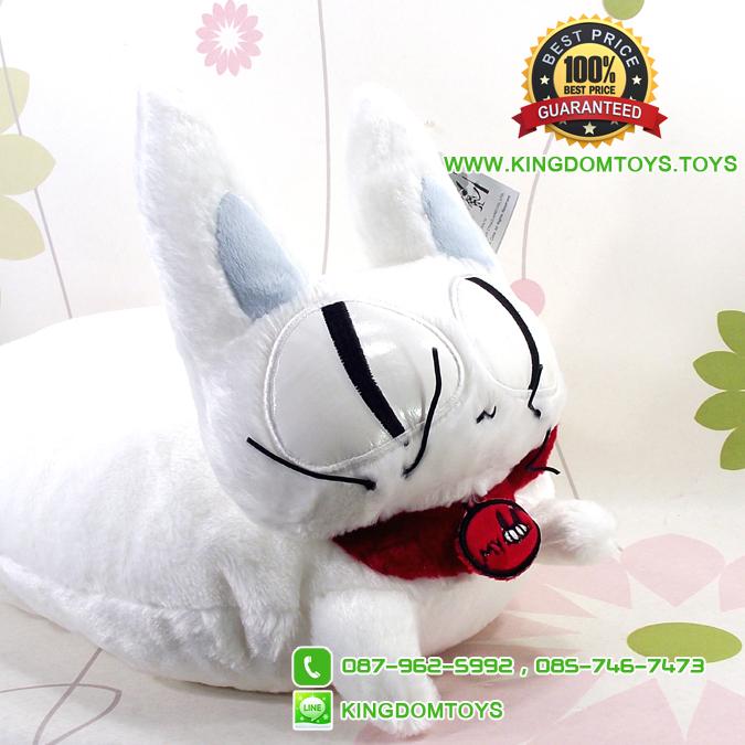 เบาะรองนั่ง แมว Myoo สีขาว [Raska แท้]
