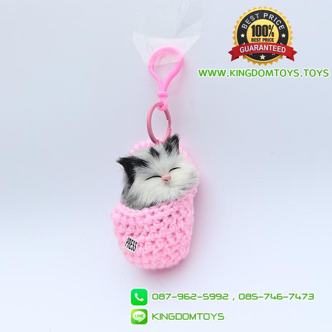พวงกุญแจแมวนอนหลับในถุงเท้า สีชมพูอ่อน 8x5 CM [มีเสียง]