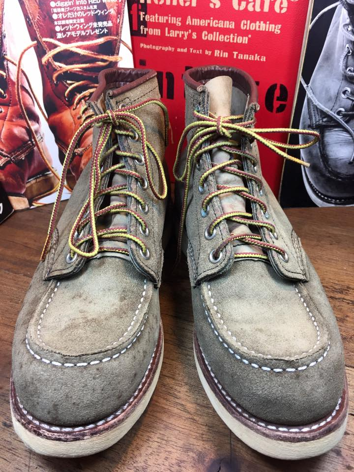 15.Vintage Red wing 8139 size 6D