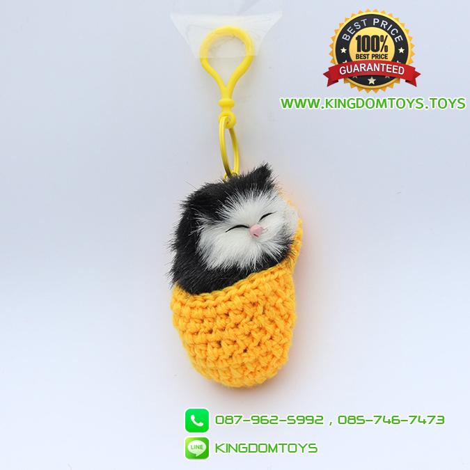 พวงกุญแจแมวนอนหลับในถุงเท้า สีเหลือง 8x5 CM [มีเสียง]