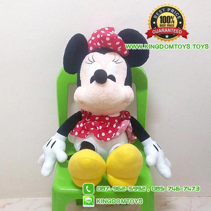 ตุ๊กตามินนี่เมาส์ 22 นิ้ว [Disney]