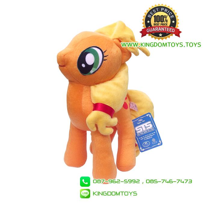 ตุ๊กตามาโพนี่ Applejack 10 นิ้ว [My Little Pony]