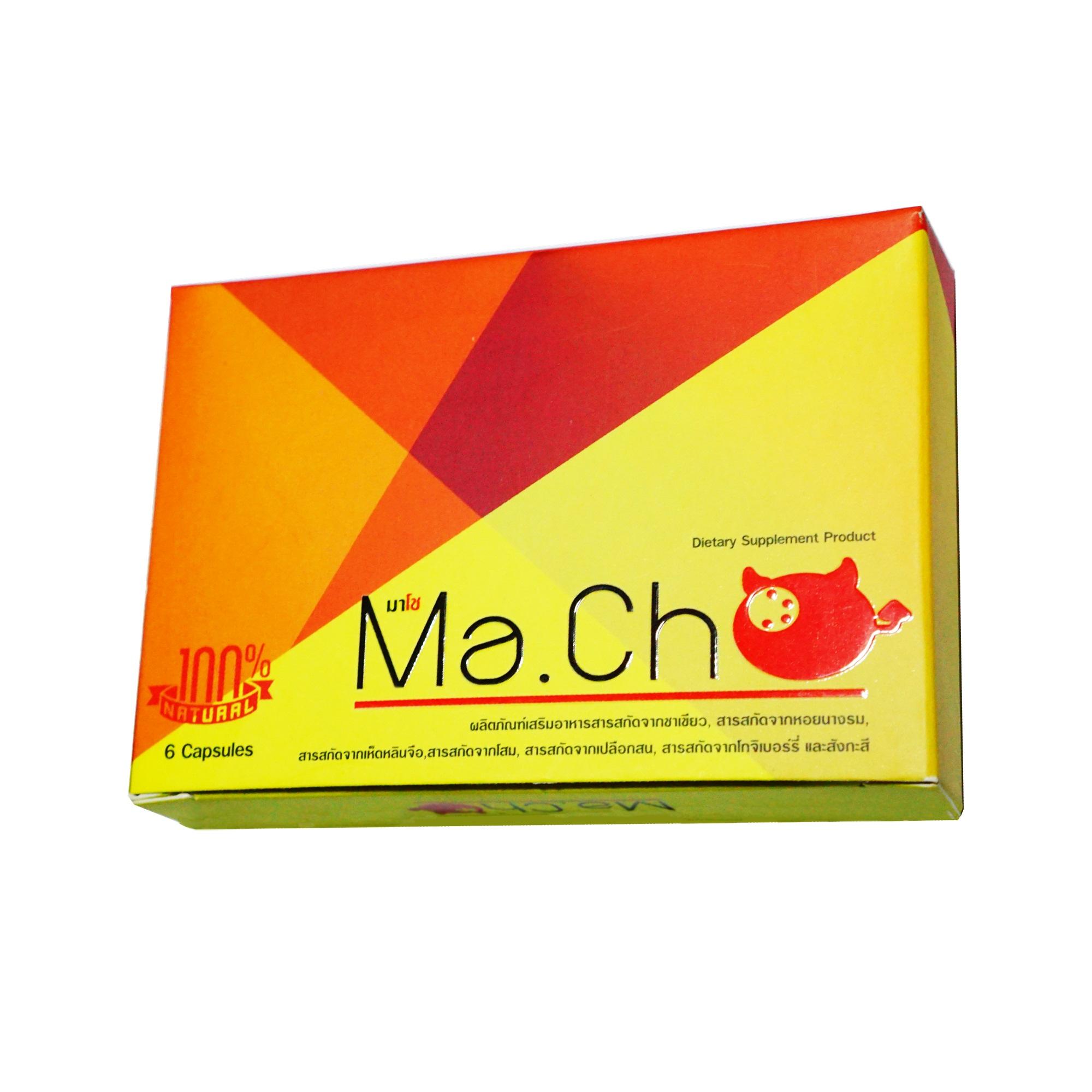 อาหารเสริมผู้ชาย MaCho พร้อมรีวิวจริง No หน้าม้า + ฟรี DVD สอนนวดเฉพาะจุดสตรี