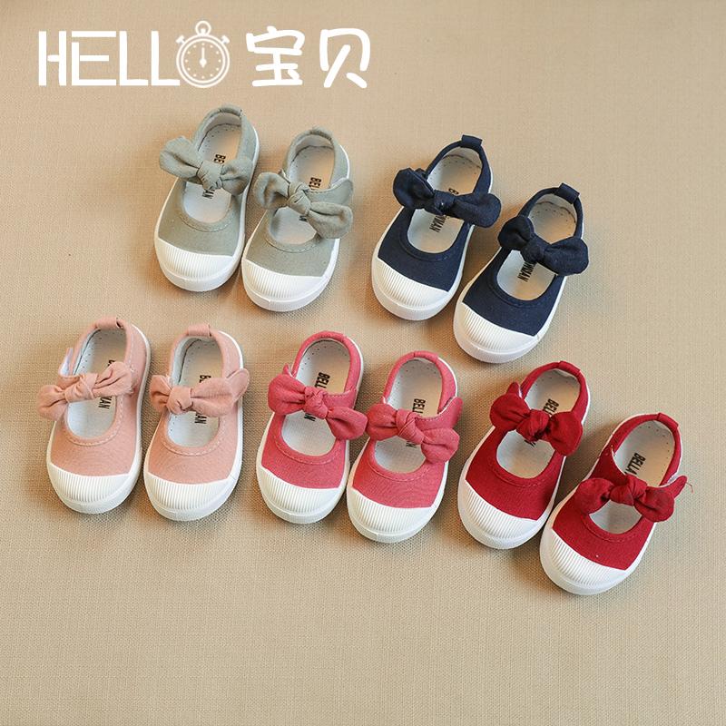 Baby Touch รองเท้าเด็ก รองเท้าพื้นแข็ง ผูกโบว์ (Shoes - FHG4)