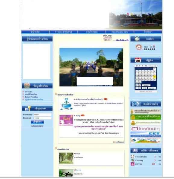 ระบบสารสนเทศการเรียนรู้ออนไลน์โรงเรียน