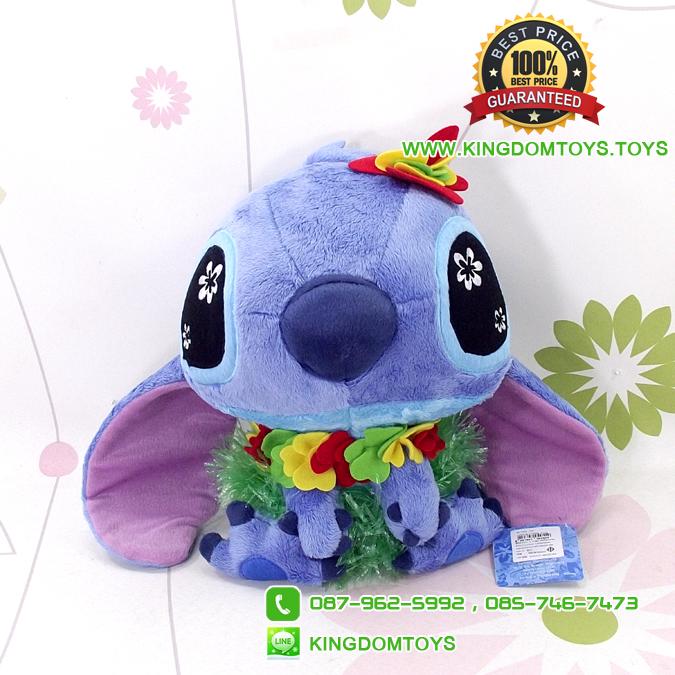 ตุ๊กตา Cutie Stitch ชุดฮาวาย 10 นิ้ว [Disney Stitch]