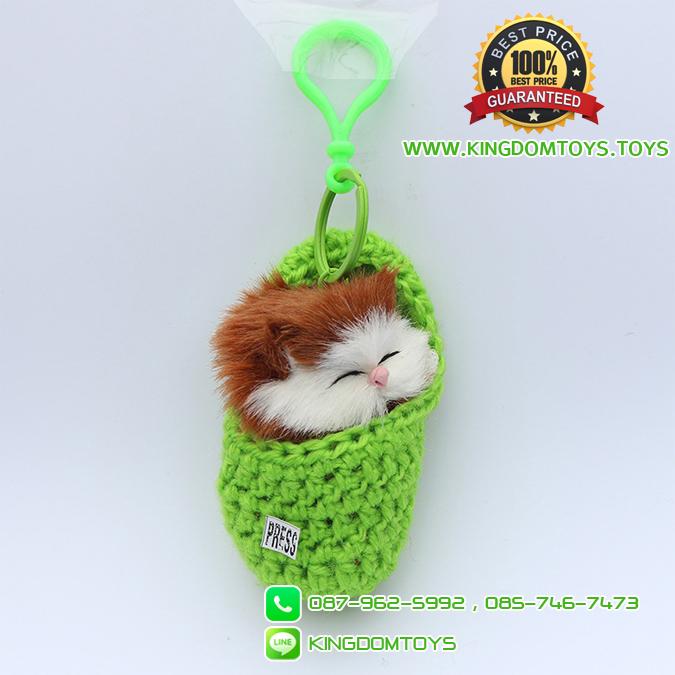 พวงกุญแจแมวนอนหลับในถุงเท้า สีเขียว 8x5 CM [มีเสียง]