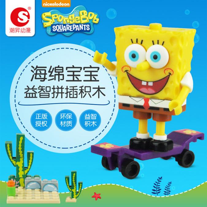 เลโก้ SpongeBob กล่องเล็ก [Nickelodeon]