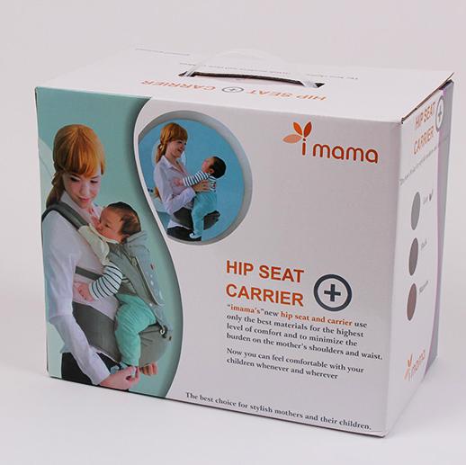 เป้อุ้มเด็ก imama แบบมี Hip Seat