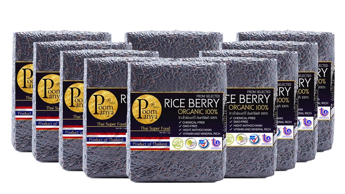 ข้าวไรซ์เบอรี่ Rice Berry เกรดA ส่งออก 10 kg.