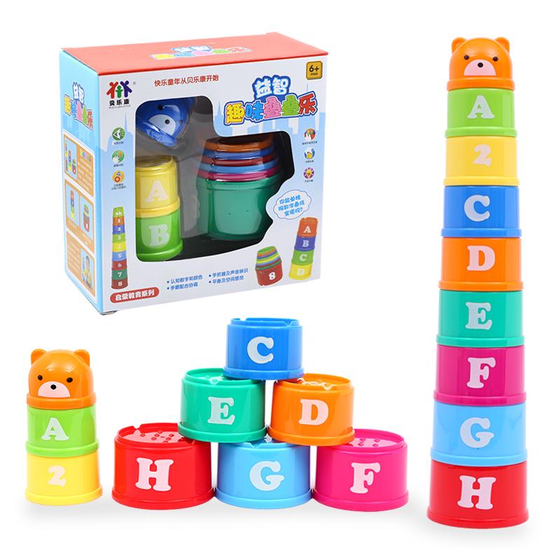 Baby Touch ของเล่นเด็ก เรียนรู้เสริมพัฒนาการ ถ้วยเรียงสูง 1-7&A-H (TLA)