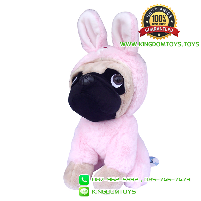 ตุ๊กตาหมาปั๊ก ชุดกระต่ายสีชมพู ท่านั่ง 8 นิ้ว