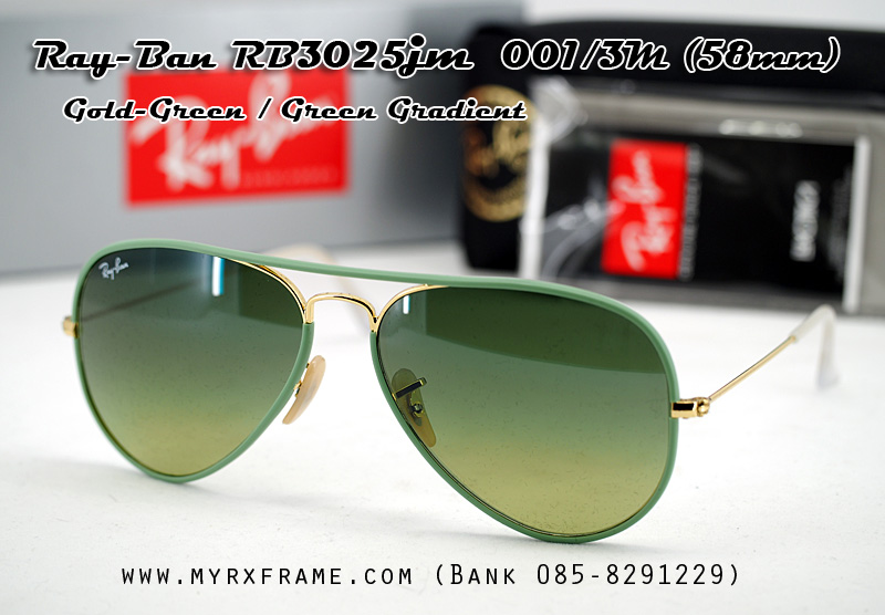 RayBan Avaitor Color RB3025JM 001/3M (58mm)