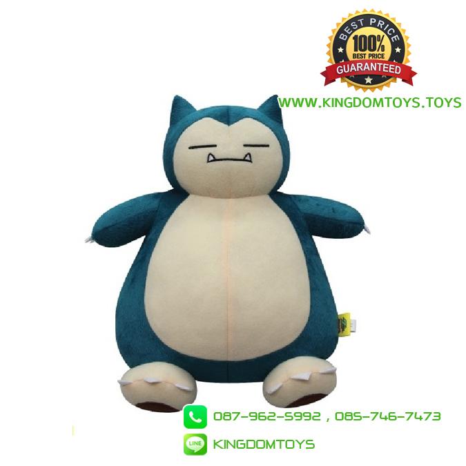 ตุ๊กตา Cabigon 7 นิ้ว [Pokemon]