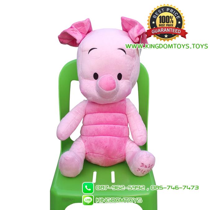 ตุ๊กตาเบบี้พิกเล็ต Baby Piglet 24 นิ้ว 1C [Disney]