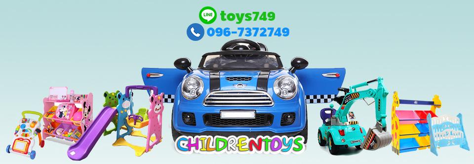 ChildrenToys รถแบตเตอรี่ ของเล่นเด็ก ชั้นวางของ