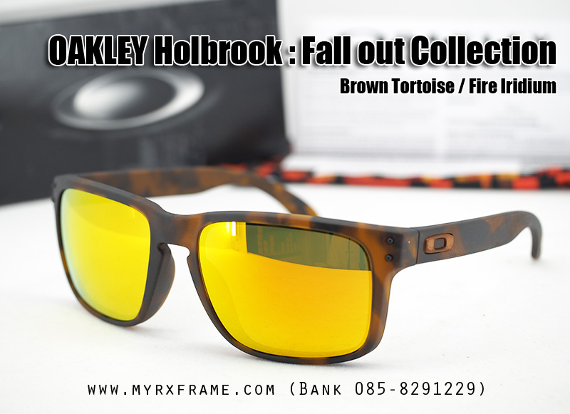 Oakley Holbrook : Fall Out Collection - Matte Brown Tortoise / Fire Iridium