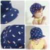 Baby Touch หมวกปีกรอบ ลายมงกุฎ (Hat - DI)