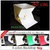 กล่องไฟถ่ายภาพสินค้า Light box 30 cm. แถมกระเป๋า ฉากหลัง 4 สี
