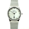 Skagen Women Watch Silver Mesh (Swarovski Crystal)