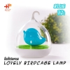 Lovely Birdcage Lamp โคมไฟกรงนก เปิดปิดระบบสัมผัส สีฟ้า