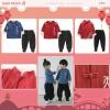 Baby Touch ชุดเด็กตรุษจีนชาย ตัวอักษร กระดุมข้าง (Clothes - CCBA)