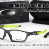 OAKLEY CROSSLINK SWEEP 55mm (GRAY SMOKE)