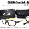 OAKLEY CROSSLINK STRIKE 54mm (BARK)
