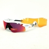 Oakley Radarlock Path : Polished White / Prizm Road + Persimmon Lens