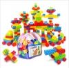 Baby Touch ของเล่นเด็ก ตัวต่อเลโก้ ชุดเริ่มต้น 100 ชิ้น (TBA1-2)