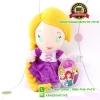ตุ๊กตา เจ้าหญิงราพันเซล Rapunzel ท่ายืน 7 นิ้ว [Disney Princess ]